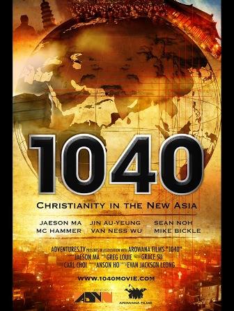 1040 A