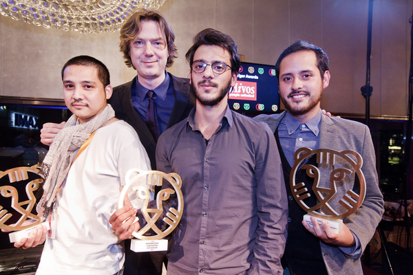 IFFR Tiger Awards