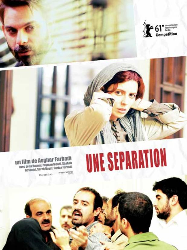 A-separation-movie-poster