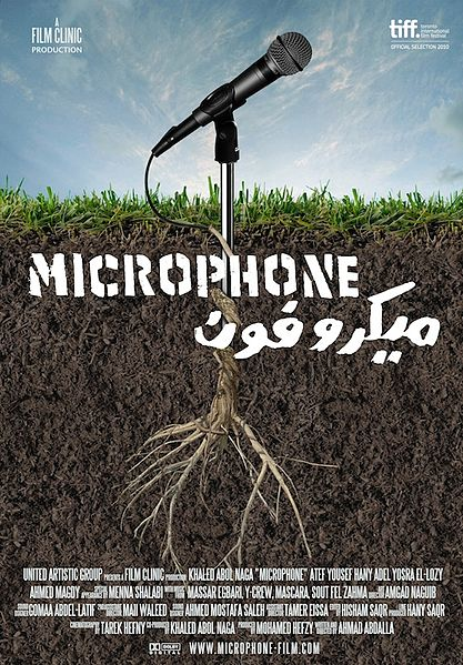 Microphone_Film_Poster