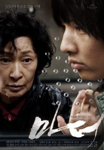 movie_poster_mother_bong_joon_ho_01